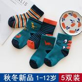 兒童襪子春秋冬男童男寶純棉7女童女寶棉襪1-3-5歲9寶寶襪2中筒襪 薇薇
