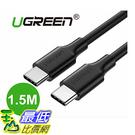 [2玉山最低網] UGREEN 綠聯 50998 USB Type-C 公 轉 Tpye C 公 快充 傳輸線 黑色 1.5M US286 _R113