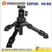 VANGUARD 精嘉 ESPOD VS-86 桌上型腳架 劉氏公司貨 腳架 承重2.5Kg