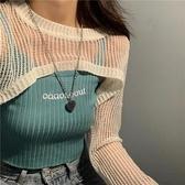 秋季露臍T恤女夏2020年新款心機設計感小眾罩衫ins潮短款長袖上衣 【ifashion·全店免運】