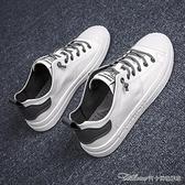 男鞋子潮鞋春季新款小白鞋男士鞋百搭潮流休閒鞋皮鞋韓版板鞋【快速出貨】