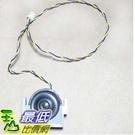[玉山最低網] New Neato Botvac 揚聲器 Speaker 65 70e 75 D75 80 D80 85 D85