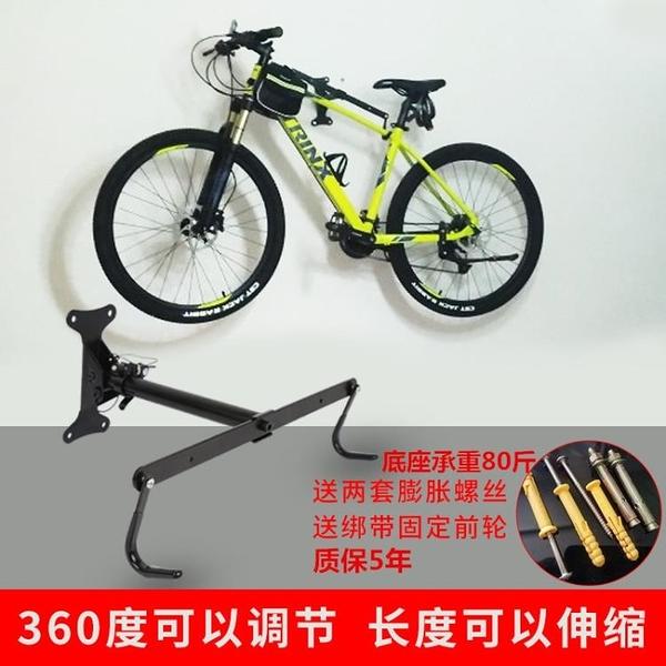 單車支架自行車掛架高強度墻壁掛鉤室內家用單車山地車公路車展示停車架 LX新年禮物