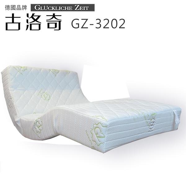 古洛奇電動床墊 GZ-3202 標準雙人床-5尺