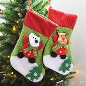 聖誕襪 諾琪 雪撬禮物包圣誕襪子禮品袋禮物袋裝飾掛件圣誕節裝飾掛飾 辛瑞拉