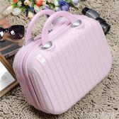 時尚14寸鏡面手提化妝包可愛旅行收納箱大容量洗漱包多功能化妝箱igo ciyo黛雅
