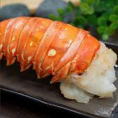 3尾【陪你購物網】蔚藍海-加勒比海龍蝦身 (220g±10%/尾)