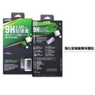 ASUS ROG Phone 2 ZS660KL 滿版 玻璃貼 保護貼 NISDA 全膠 9H 鋼化 2.5D 導角 疏水疏油