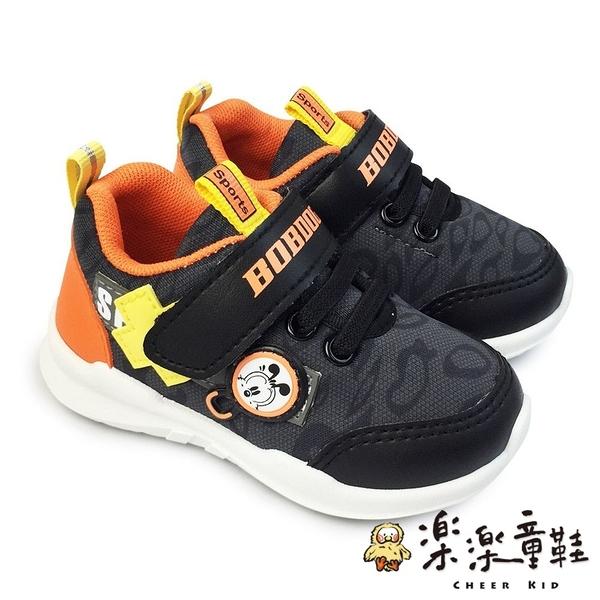 【樂樂童鞋】【台灣製現貨】巴布豆輕量透氣休閒鞋-黑色 C073 - 現貨 台灣製 男童鞋 運動鞋 休閒鞋