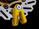 KOVIX KV1 黃色版 公司貨 送原廠收納袋+提醒繩 德國鎖心 碟煞鎖