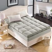 立體床墊1.5m1.8m米床榻榻米折疊防滑單人雙人床褥子學生宿舍墊被 免運直出 聖誕交換禮物