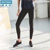 運動緊身褲迪卡儂緊身褲女夏健身瑜伽跑步訓練顯瘦彈力速乾有氧運動褲FICWE 曼莎時尚