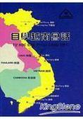 自學越南話(附2CD)