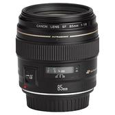 ◎相機專家◎ Canon EF 85mm F1.8 USM 台佳公司貨 全新彩盒裝