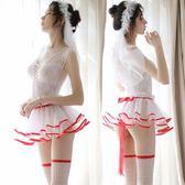 情趣內衣小胸新娘婚紗公主激情套裝三點式騷透視裝女性感制服誘惑