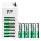5號充電電池7號通用12節電池任選充電器套裝五號可充電七號 千千女鞋