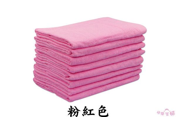 素色加大浴巾 / 粉紅色 / 450g 90x150cm 純棉 / 美容民宿用 / 台灣專業製造【快樂主婦】