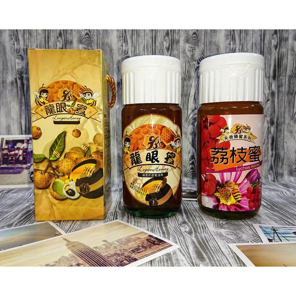 *元元家電館*天香蜂蜜 龍眼蜜 700g/禮盒裝(單入裝) SGS檢驗合格 LAHONEY700