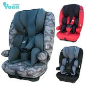 YoDa 第二代成長型兒童汽車安全座椅 耀眼紅/騎士黑/極地迷彩 兒童汽座 0020