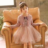 女童洋裝 童裝女童秋季洋裝新款洋氣韓版秋款小女孩兒童長袖公主裙子  朵拉朵衣櫥