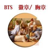 防彈少年團 BTS Love Yourself 別針 圓徽章胸章E664-F【玩之內】韓國 田柾國 金泰亨 SUGA
