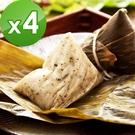 樂活e棧-素食客家粿粽子4包(6顆/包)