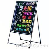 紐繽LED電子熒光板6080廣告牌黑板熒發光屏手寫立式寫字板留言板 NMS漾美眉韓衣