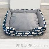泰迪狗窩可拆洗四季寵物墊子中型小型犬用品床秋冬加厚 NMS漾美眉韓衣