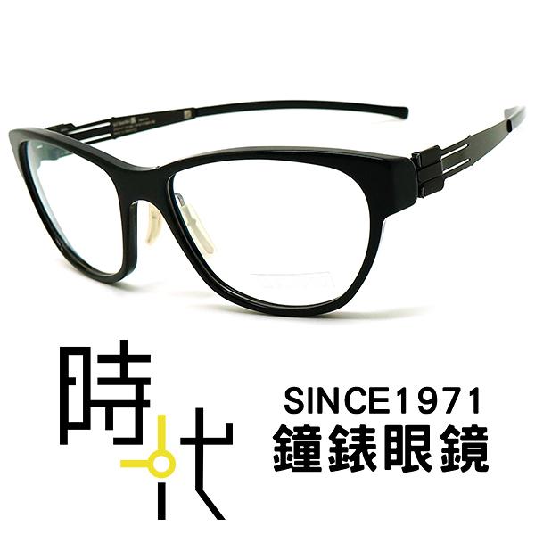 【台南 時代眼鏡 ic! berlin】black hole 德國薄鋼光學眼鏡鏡框 嘉晏公司貨可上網登錄保固