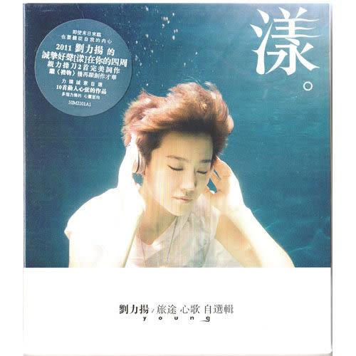 劉力揚  旅途心歌自選輯 CD    (購潮8)