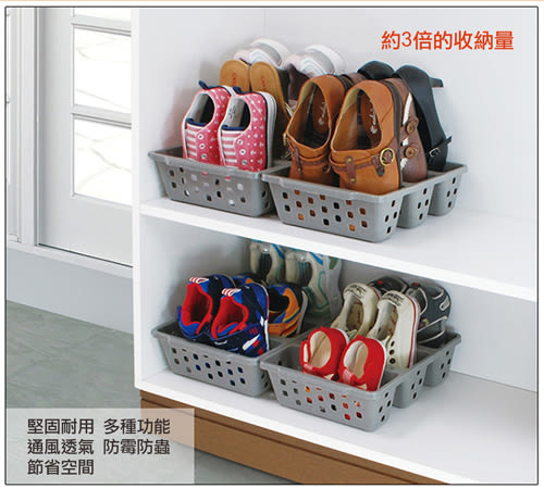 日本NISHIKI創意置鞋架《好事多-ABuy》