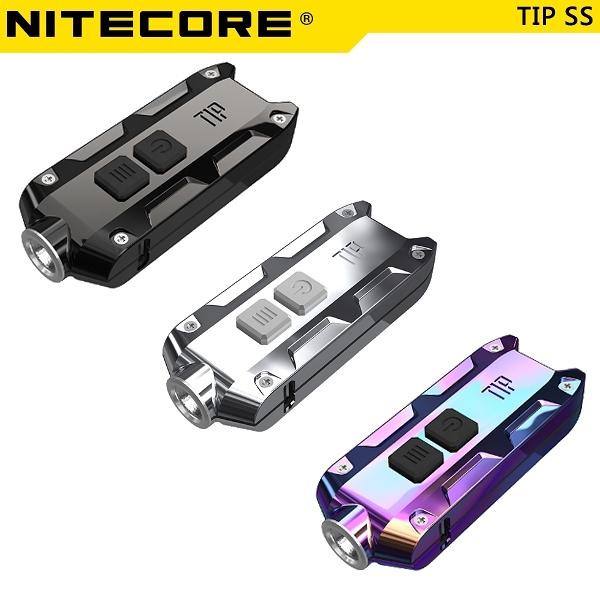 EGE 一番購】Nitecore 奈特柯爾【TIP SS】迷你不鏽鋼LED鑰匙燈 好攜帶高亮度【公司貨】
