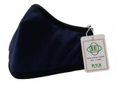 PYX 康盾抗菌防霾口罩-藍