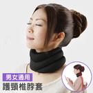 【8089】男女通用護頸椎脖套 頸托 頸枕 旅行枕 支撐(M-L)