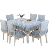 通用餐桌布椅套
