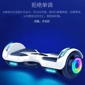 平衡車 豹行平衡車兒童成年電動雙輪小孩兩輪學生代步體感智能自平行車 唯伊時尚