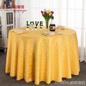 酒店桌布布藝圓形餐桌布飯店餐廳家用檯布定制歐式方桌大圓桌桌布 美芭