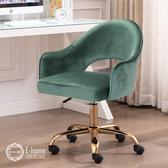 E-home Dinah黛娜輕奢絨布電腦椅-兩色可選綠色