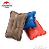旅行枕頭-戶外充氣枕頭露營便攜旅行吹氣臥鋪高鐵神器靠背腰學生家用可折疊 提拉米蘇