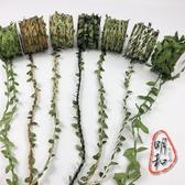綠色森林繫藤條麻繩葉子繩子手工diy裝飾包管子材料春季新品