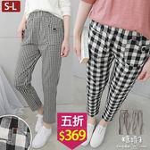 【五折價$369】糖罐子鈕釦造型口袋縮腰格紋長褲→預購(S-L)【KK6118】