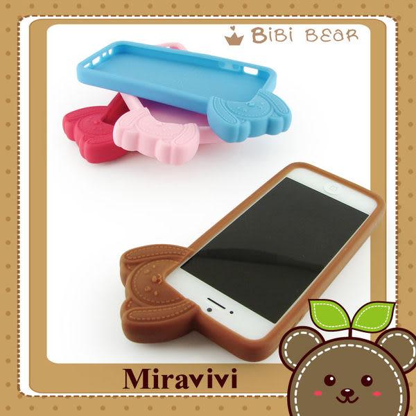 Miravivi iPhone 5 / 5S 動物狂想曲系列立體熊保護套-降價大優惠