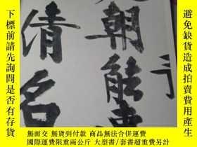 二手書博民逛書店超美罕見1978年 顧洛阜藏中國古代書畫精選 Chinese Painting and Calligraphy: