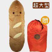 【nicopy】100cm大法國/抱枕/靠枕