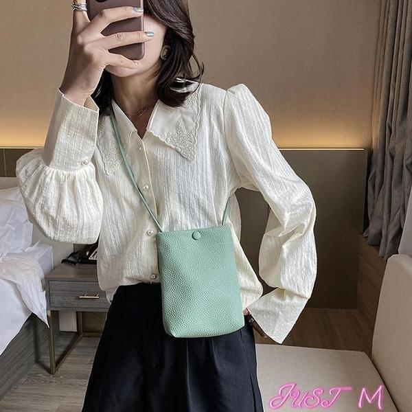 手機包放手機袋軟皮包女小包包時尚裝手機包的簡約迷你水桶包散步斜背包 JUST M