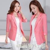 夏秋新款棉麻薄款小西裝女外套短款韓版修身中袖休閒亞麻百搭西裝「時尚彩紅屋」