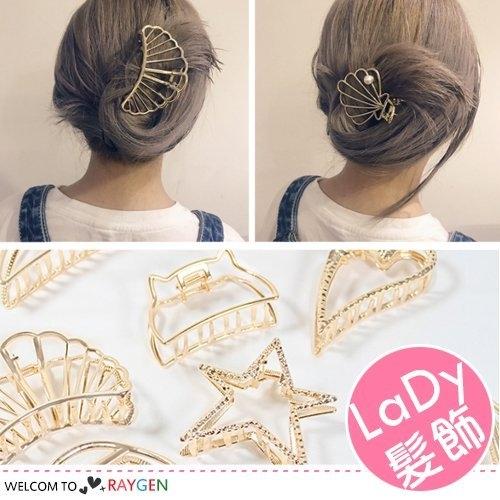 女孩簡約百搭復古金屬抓夾 髮夾 髮飾