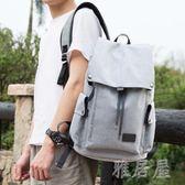 新款時尚潮流男士休閑大容量旅游後背包xx7085【雅居屋】