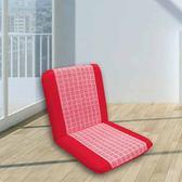 椅子 榻榻米 日系 和室椅 弗瑞德 格紋休閒和室椅-紅色 KOTAS