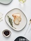 西餐盤 即物盤子菜盤家用創意網紅盤子ins風北歐西餐盤牛排盤陶瓷盤子 【99免運】